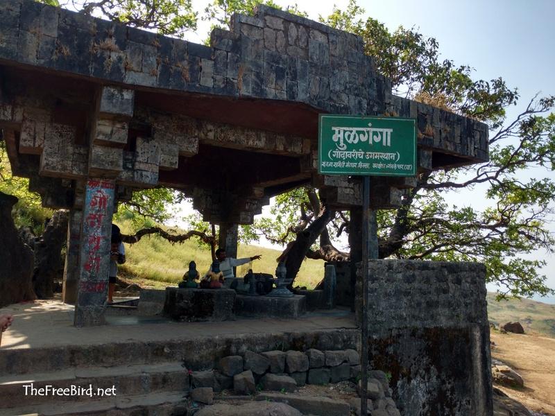 Mulganga Brahmagiri Trimbakeshwar