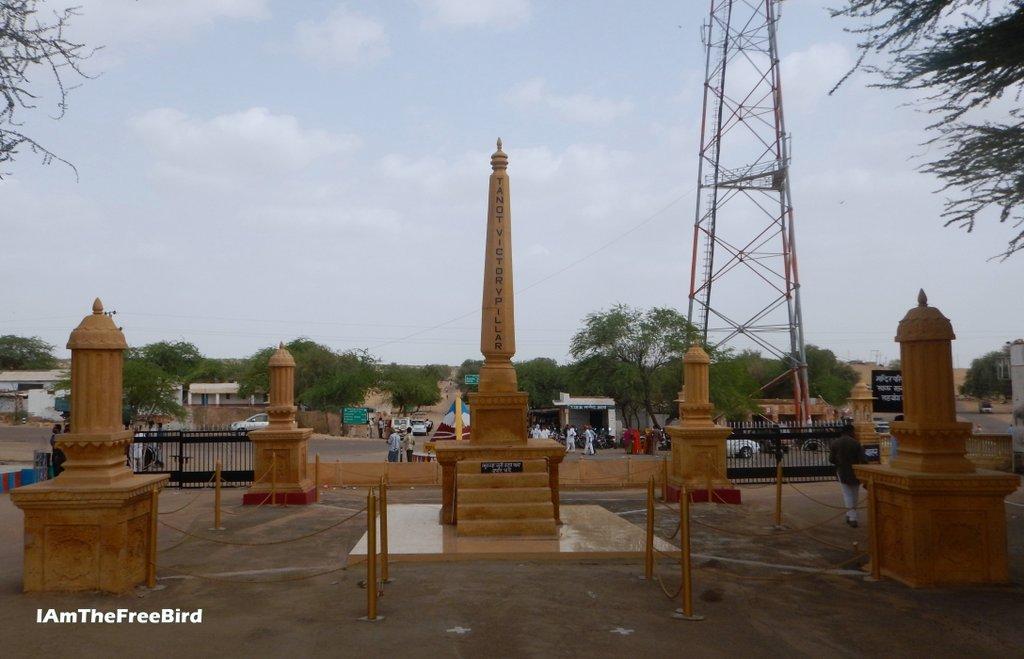 Vijay Stambh Tanot